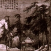 """""""Wind and Snow in the Fir Pines"""" Li Shan, China"""