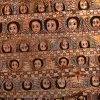 Ceiling of Debre Berhan Selassie Church, Ethiopia.